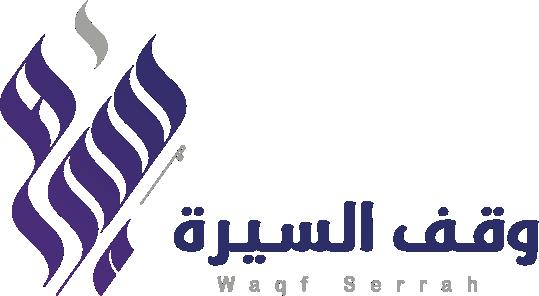 logo-waqf-sirah